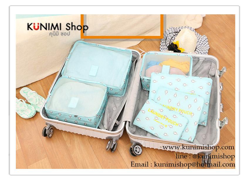 กระเป๋าจัดเก็บสิ่งของ ช่วยให้กระเป๋าเดินทางเป็นระเบียบ กระเป๋าซิบเปิด-ปิด มีที่ถือ สะดวกในการใช้งาน และยังสามารถแยกหมวดของใช้ ทำให้หาง่าย จะแยกใช้ หรือจะนำกระเป๋าใบเล็กมาใส่ซ้อนใบใหญ่ก็ได้คะ