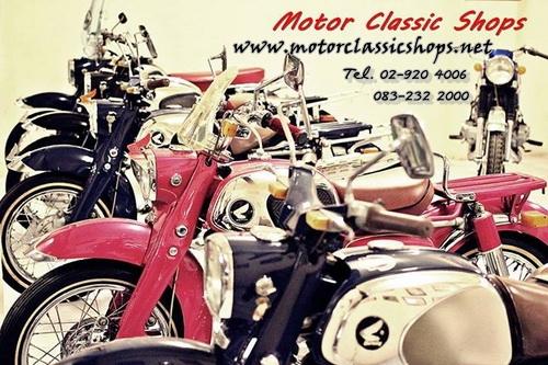 Motorclassicshops