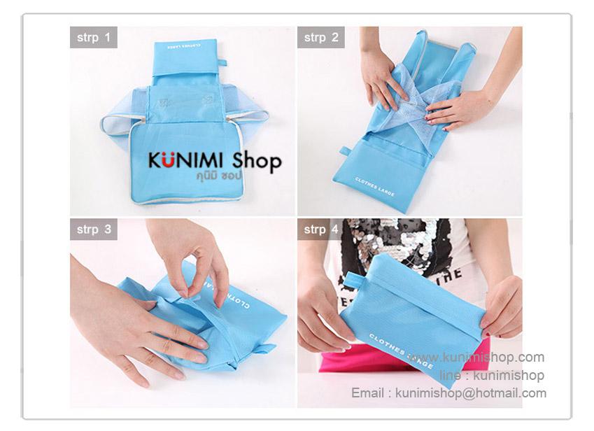 กระเป๋าจัดเก็บเสื้อผ้า (รุ่น Clothes Large) จัดระเบียบกระเป๋าเดินทาง ผ้าตาข้าย พับเก็บได้เมื่อไม่ใช้งาน มีซิบ เปิด - ปิด สามารถใส่ของได้มากมาย หลากหลาย มีหูหิ้วจับสะดวกมือ ง่ายต่อการพกพาเดินทางไปในที่ต่างๆครับ ขนาด : 40 x 30 x 15 ซม.