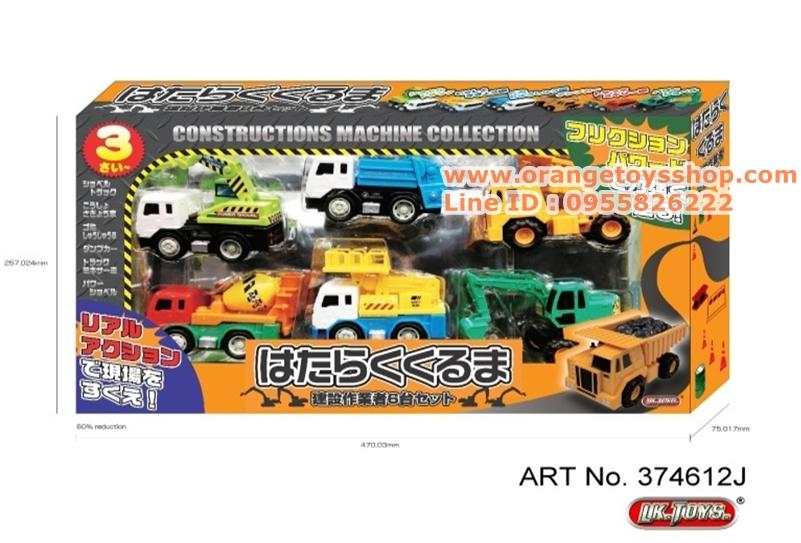 รถก่อสร้าง 6 ชิ้นกล่องญี่ปุ่น **374612J** พลาสติก