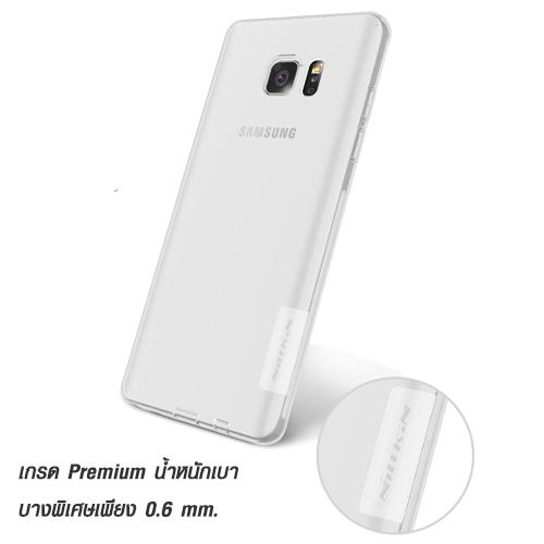 เคส Samsung J5 เคสซัมซุงJ5 เคสซัมซุงเจ5 เคสซิลิโคลนนิ่มฝาหลังใส โชว์ดีไซน์เครื่องสวย