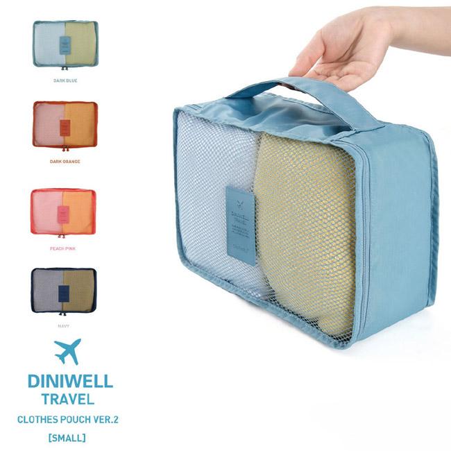 GB107 กระเป๋าผ้าตาข่าย(Size S) จัดระเบียบกระเป๋าเดินทาง ใส่เสื้อผ้า ของใช้ต่างๆ สำหรับพกพาเดินทางท่องเที่ยว สำเนา