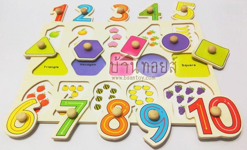 ของเล่นไม้ ของเล่นเสริมพัฒนาการ จิ๊กซอว์ 1-10 และรูปทรง
