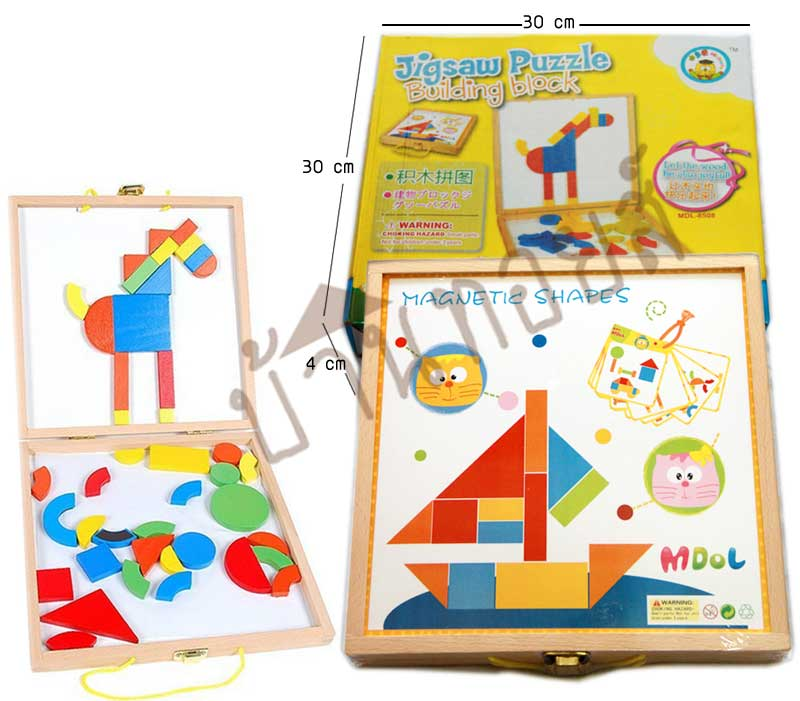 ของเล่นเสริมพัฒนาการ จิ๊กซอว์แม่เหล็กในกระเป๋าไม้ white board