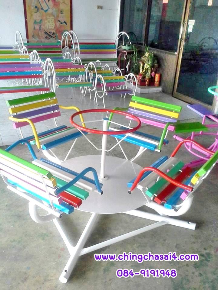 เก้าอี้หมุน
