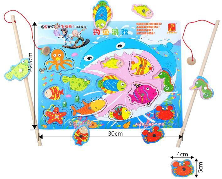 จิ๊กซอว์ไม้แม่เหล็กตกปลาและเพื่อนสัตว์ทะเล ของเล่นไม้เสริมพัมนาการ
