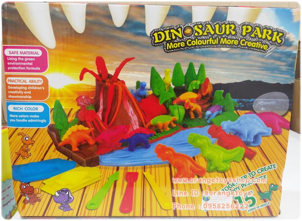 แป้งโดว์ เกาะไดโนเสาร์โลกล้านปี