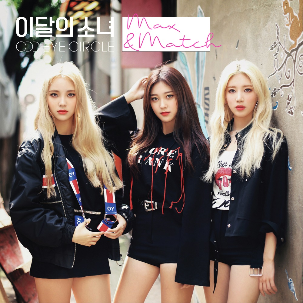[Pre] This Month's Girl ODD EYE CIRCLE : 2nd Mini Album Repackage - Max&Match (Normal Edition) +Poster