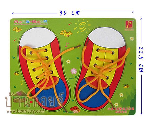ของเล่นเสริมพัมนาการ ของเล่นร้อยเชือก จิ๊กซอว์ไม้สอนผูกเชือกรองเท้า