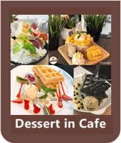 หลักสูตรขนมสุดฮิตในร้านกาแฟ Dessert in Cafe