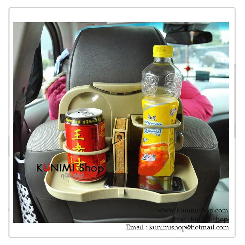 ที่วางแก้วน้ำ อาหาร ขนม หรือของใช้ต่างๆ พับเก็บได้ แขวนติดกับเบาะรถด้านหลัง
