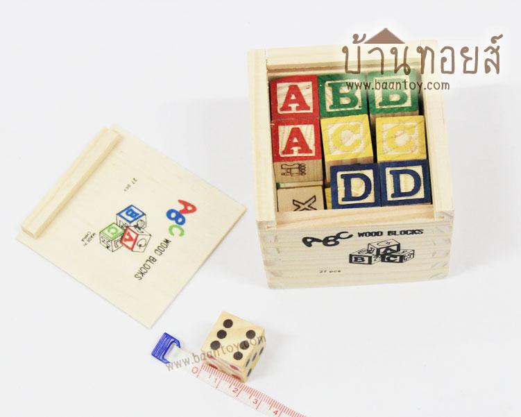 ของเล่นไม้ บล็อคไม้ ABC