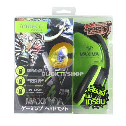 Anitech headphone ak73-gr