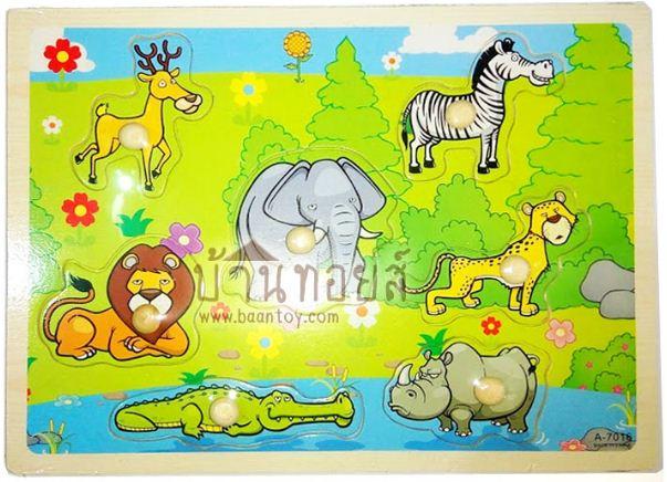 จิ๊กซอว์ไม้หมุดดึงภาพสัตว์ป่า