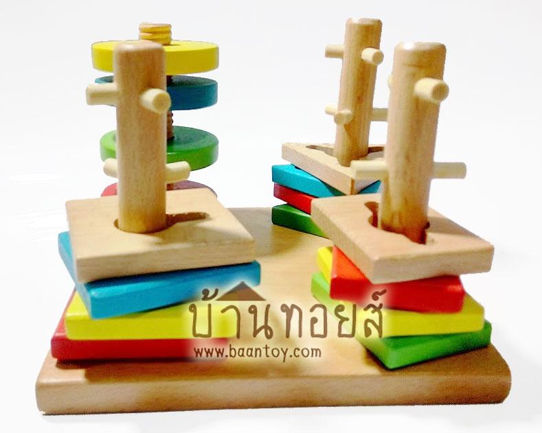 ของเล่นไม้ บล็อกไม้เรขาสวมหลัก 4 เสา รูปทรงเรขาคณิต