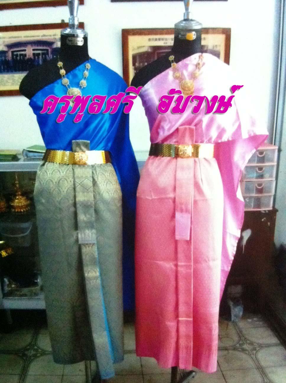 ชุดไทย หญิง 113