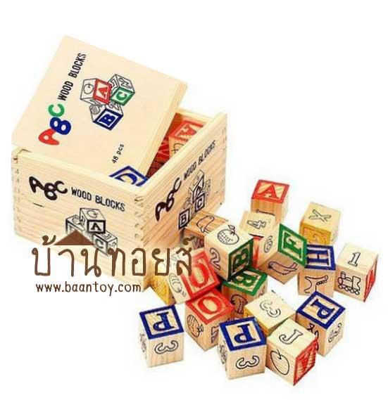 ของเล่นไม้ กล่อง ABC 48 ชิ้น