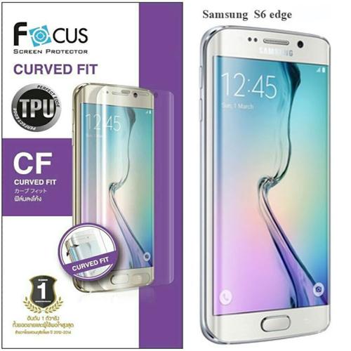 Focus ฟิล์มลงโค้ง ซัมซุง Samsung S6 Edge ซัมซุงเอส6 เอจ