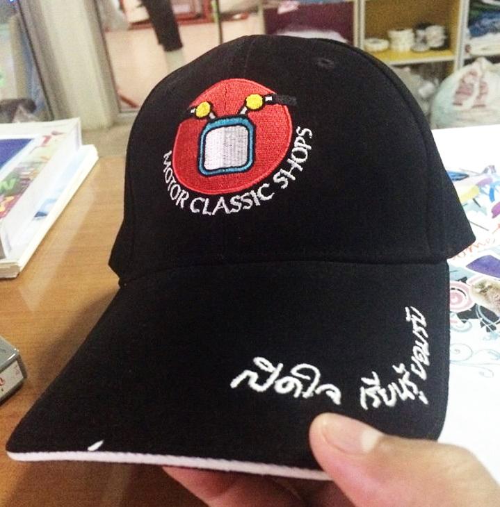 หมวก ที่ระลึก Motor classic shops สีดำ