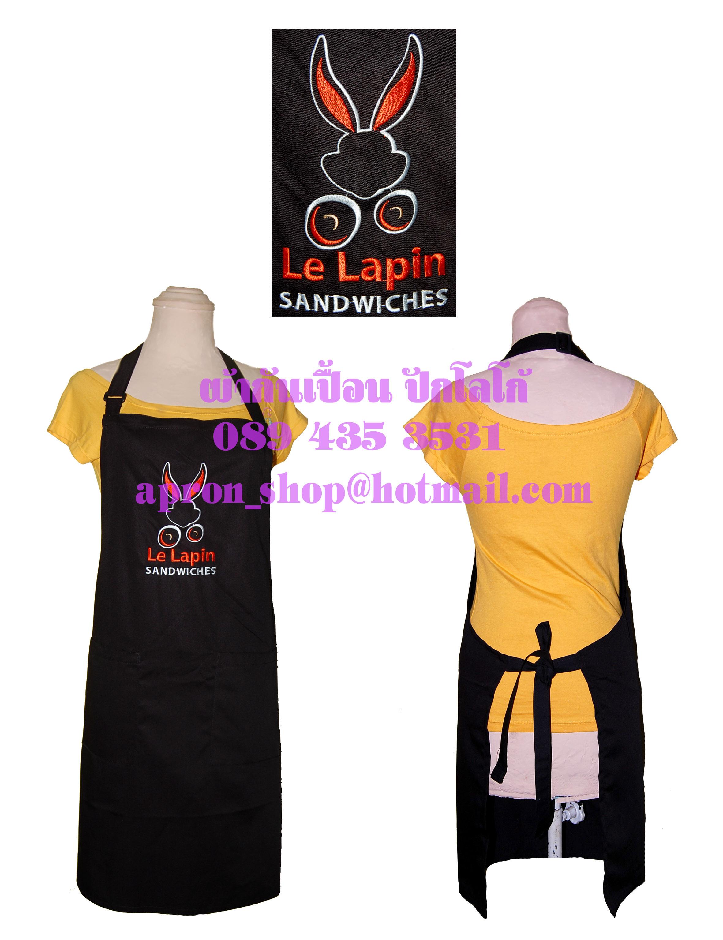 ผ้ากันเปื้อนเต็มตัว แบบร้านLapin