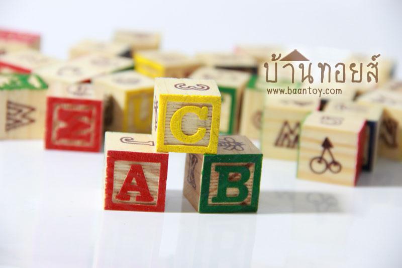 บล็อกไม้ของเล่น ABC บล็อคไม้ เสริมพัฒนาการ