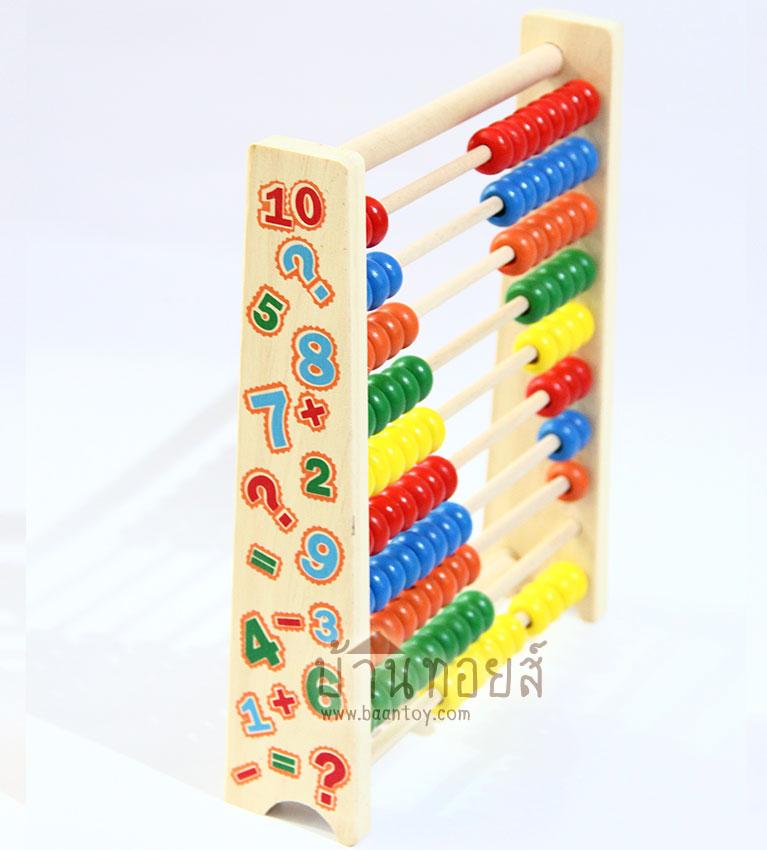 ของเล่นที่ควรมีติดบ้าน เสริมพัฒนาการสอนเลข ลูกคิดไม้ 10แถว สอนนับเลขสื่อการเรียนรู สำหรับเด็ก ของเล่นเด็ก