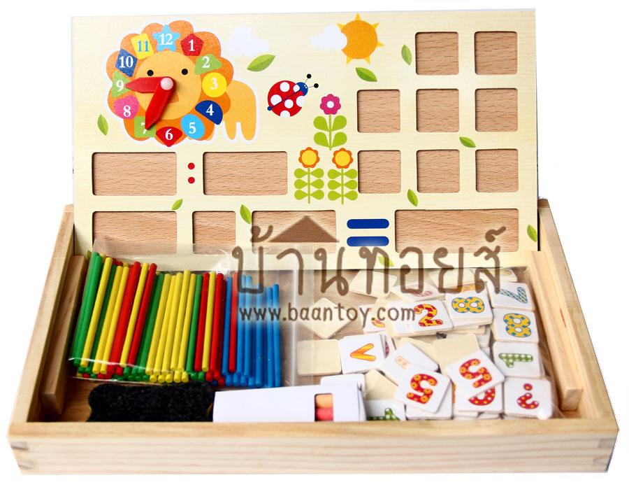 ของเล่นเสริมพัฒนาการ กล่องกระดานสอนเลขสอนเลขมัลติฟังก์ชัน ของเล่นไม้เสริมทักษะ สื่อการสอนคณิตศาสตร์