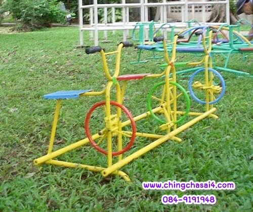 จักรยาน 3 ที่