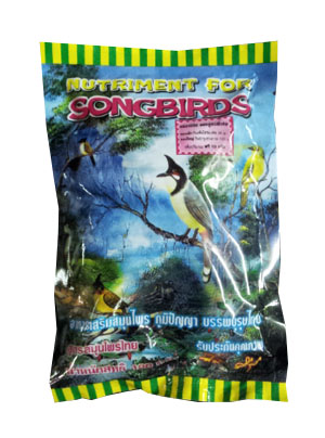 SongBirds เหลืองเขียว 120g