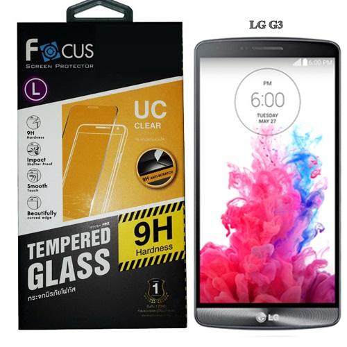 Focus โฟกัส ฟิล์มกันรอยมือถือ ฟิล์มกระจกนิรภัยกันกระแทก LG G3 (แอลจี)