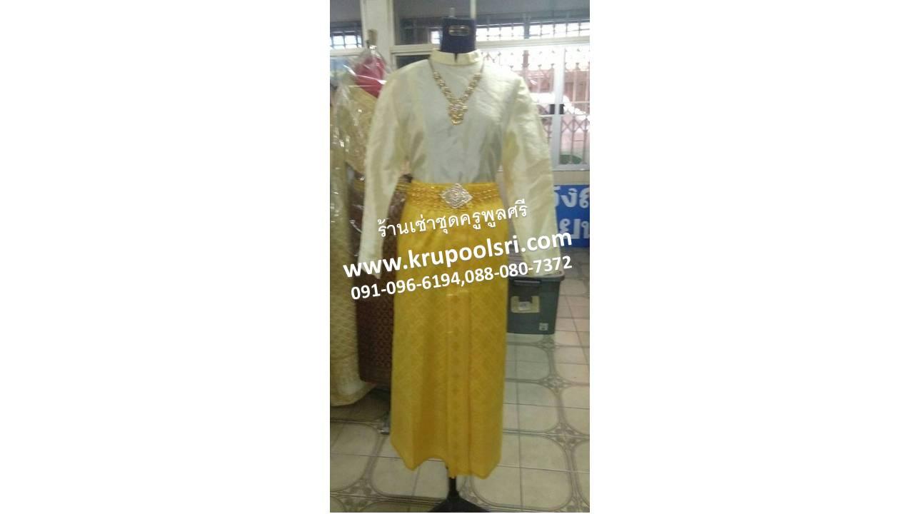ชุดไทยหญิง - สีเหลือง 2