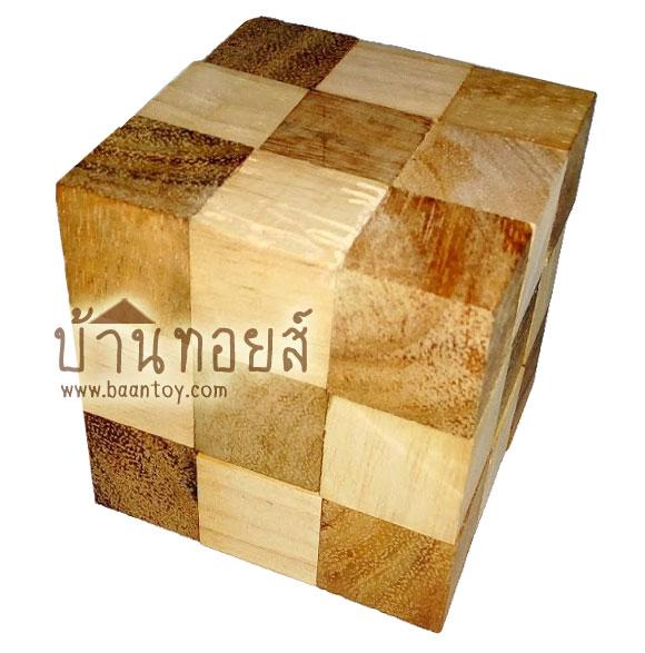 ของเล่นไม้ ลูกบาศก์งู ( snake cube)