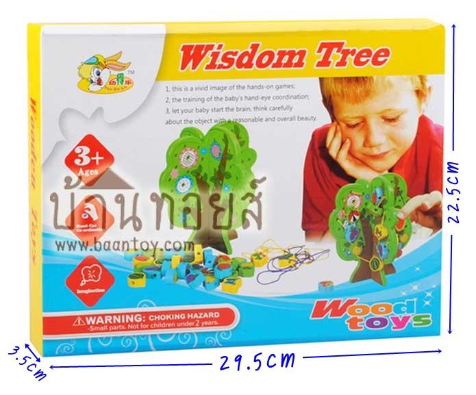ของเล่นไม้ ร้อยเชือกลูกปัดไม้ ร้อยเชือกต้นไม้