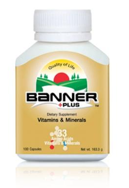 Banner Plus (100 capsules)
