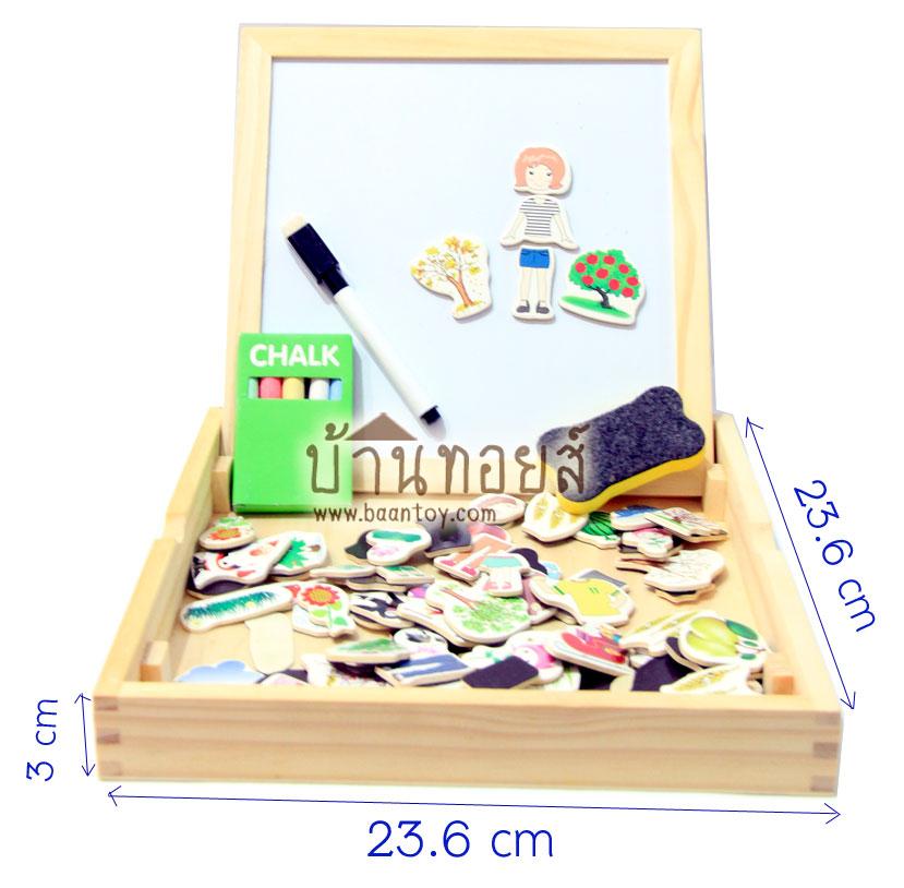 ของเล่นไม้ กระดานแม่เหล็ก 2 in 1 เป็น กระดาน 2 หน้า ขาวดำ