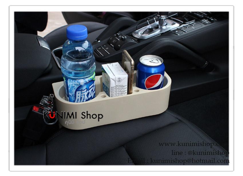 GL185 ที่วางแก้วน้ำ อาหาร ขนม หรือของใช้ต่างๆ ข้างเบาะนั่งคนขับรถ มีที่เสียบลงไปที่ระหว่างเบาะรถ ขนาด กว้าง 28 x สูง 21 cm. น้ำหนัก 350 กรัม มี 2 สี สีครีม สีดำ