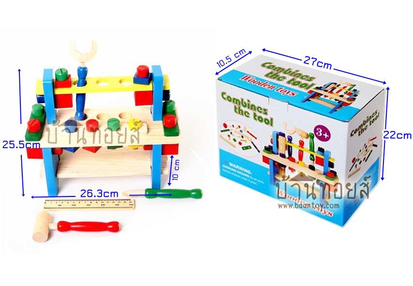 ของเล่นไม้โต๊ะเครื่องมือช่าง ชุดอุปกรณ์เครื่องมือช่าง