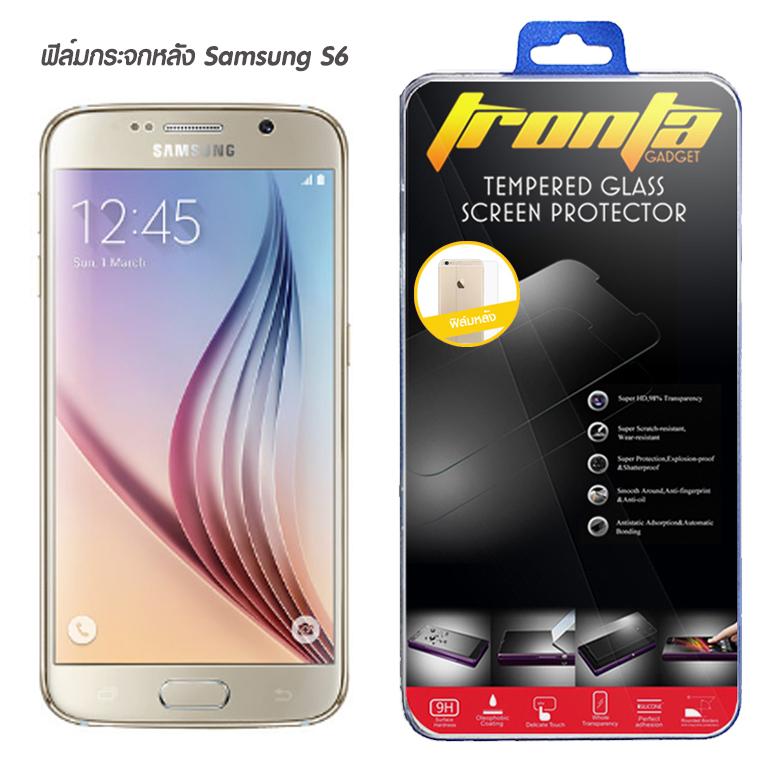 Tronta ฟิล์มกระจกหลัง ฟิล์มกันรอยมือถือ Samsung Galaxy S6 ซัมซุงกาแล็คซี่ เอสหก