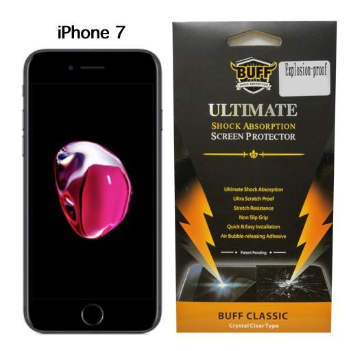 Buff ฟิล์มกันรอยมือถือแบบ TPU แบบเต็มจอโค้ง ไอโฟน 7 ปกป้องกันรอยได้แบบรอบด้าน