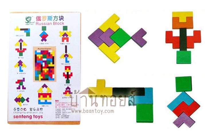 เกมไม้เตตริส,บล็อกไม้เตตริส,Tetris,บล็อกไม้ Tetris,เกมไม้Tetris,เกมไม้เททริส