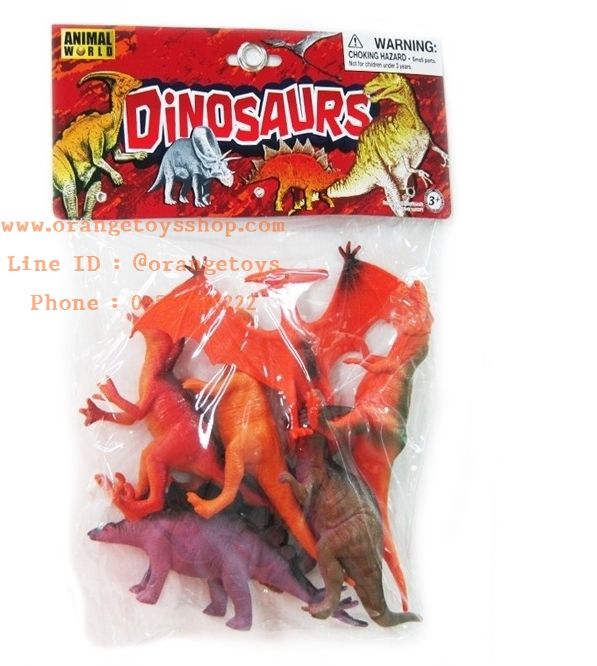 โมเดล ไดโนเสาร์ 6 นิ้ว แบบ 6 ตัว / ถุงใหญ่