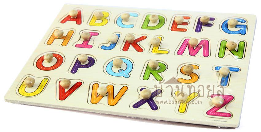 ของเล่นไม้จิ๊กซอว์จับคู่เงา A - Z ตัวพิมพ์ใหญ่ สำหรับสอนน้องจับคู่เงา สอน A - Z ตัวพิมพ์ใหญ่ สำหรับเด็กวัยเริ่มต้นพัฒนาการ