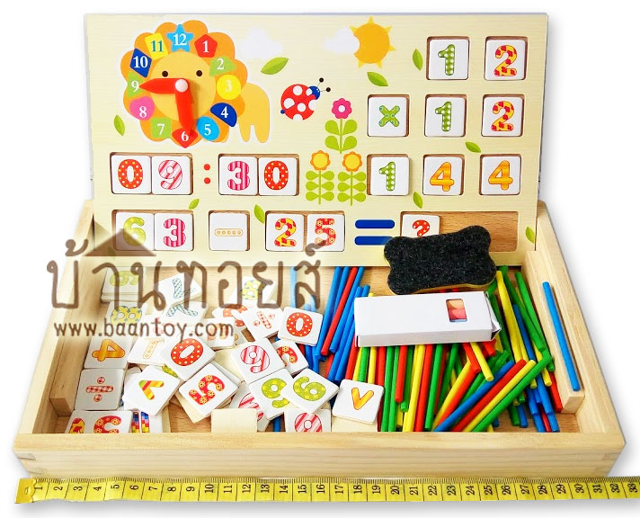ของเล่นไม้กล่องกระดานสอนเลขสอนเลขมัลติฟังก์ชัน ของเล่นไม้เสริมทักษะ สื่อการสอนคณิตศาสตร์