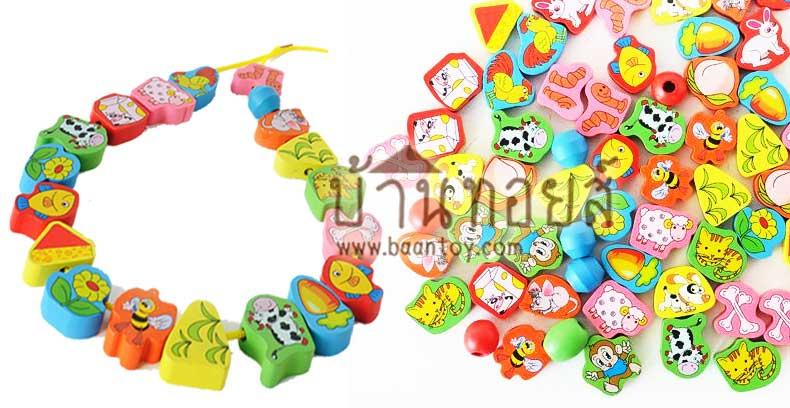 ของเล่นร้อยเชือกลูกปัดไม้ สัตว์จับคู่กับอาหาร ของเล่นไม้เสริมพัมนาการ ของเล่นเด็ก ของเล่นสื่อการสอนสำหรับเด็ก