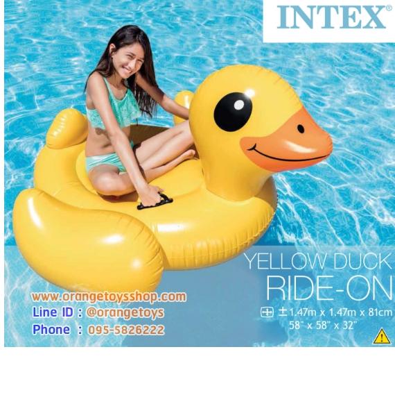 ห่วงยางแฟนซี แพยางเป็ด ขนาดกลาง INTEX 57556 (1.5 เมตร) Intex Ride-On opblaasbare Eend (สูง 81 cm)