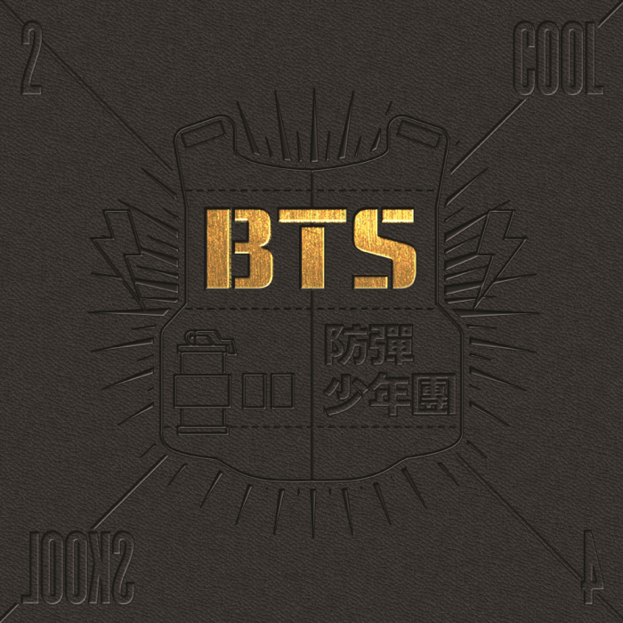 [Pre] BTS : 1st Single - 2 Cool 4 Skool