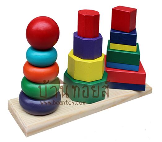 ของเล่นเสริมพัฒนาการ บล็อกไม้สวมหลัก 3 เสา รูปทรงเรขาคณิต