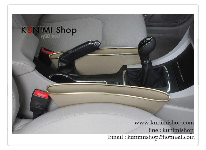 GL118 กล่องใสของ วางตรงช่องระหว่างเบาะรถยนต์ ป้องกันของตกหล่น เพิ่มที่เก็บของในรถยนต์ สะดวกในการหยิบใช้งาน มีติดขอบอย่างดี 1 แพ็ค มี 2 ชิ้น ขนาด ยาว 37 x สูง 11 x หนา 2 cm. มี 2 สี สีครีม สีดำ