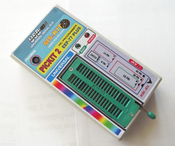 เครื่องโปรแกรมไอซีไมโครคอนโทรลเลอร์ (PICKIT2)