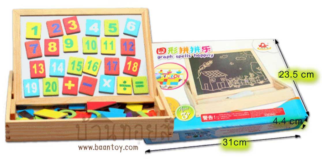 ของเล่นไม้ ของเล่นเสริมพัฒนาการ กล่องเสริมทักษะของเล่นเด็ก